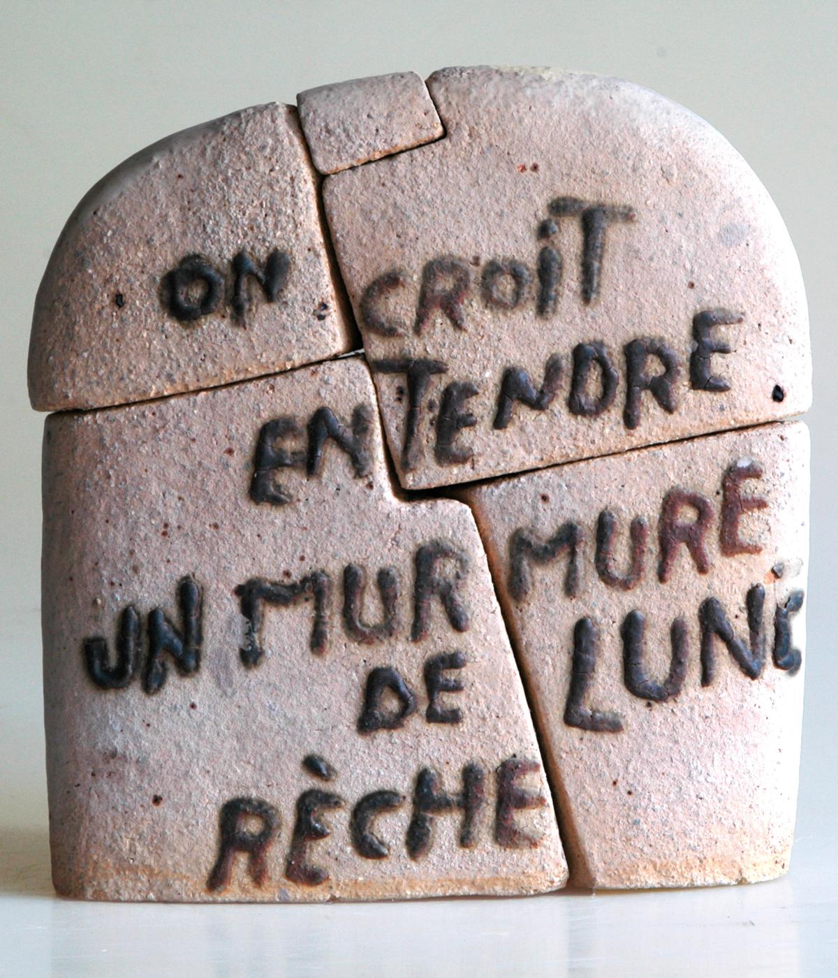 hirlet-ceramique-sculptures-on-croit-entendre