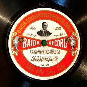Farajallah-Baida,-Ya-Ghazali-Kayfa-Anni-Ab'aduk,-1907,-Baidaphone,-AMAR---Fondation-for-Arab-Music-Archiving-&-Research,-Beirut_(c)_AMAR