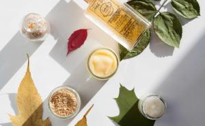 sudnly-Beaute-Soins-bio-naturels-COMETTE-COSMETICS---COFFRET-DÉCOUVERTE